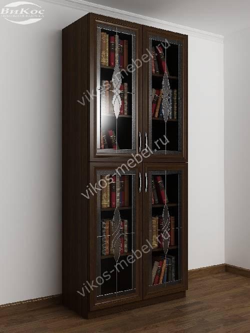 2-дверный шкаф для книг с витражом цвета венге