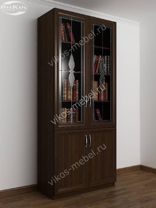 Двухстворчатый витражный книжный шкаф со стеклом цвета венге