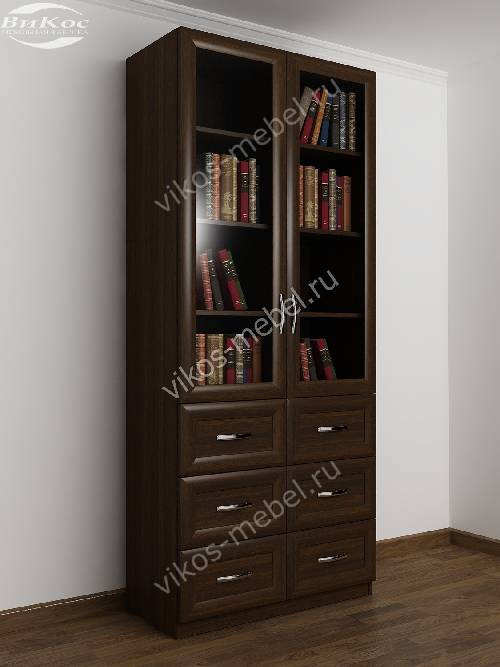 Книжный шкаф со стеклянными дверцами с выдвижными ящиками шириной 80-90 см цвета венге