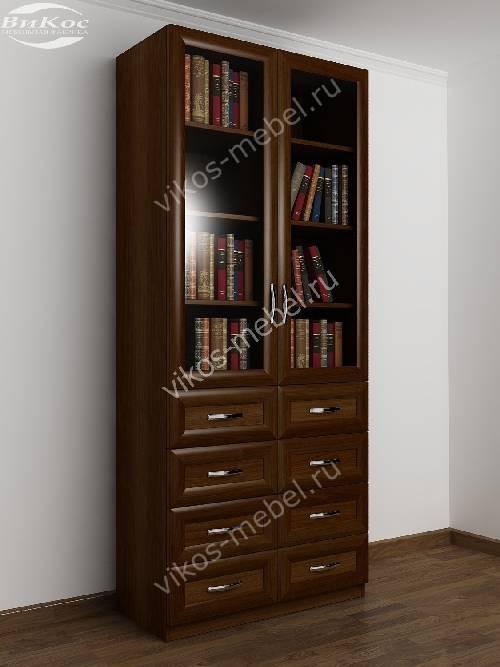 2-створчатый книжный шкаф с ящиками для мелочей цвета яблоня