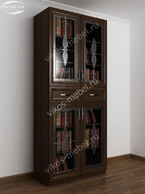 2-дверный витражный шкаф для книг цвета венге