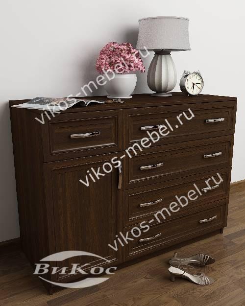 Большой комод для белья со шкафчиком с 5-ю ящиками в спальню цвета венге