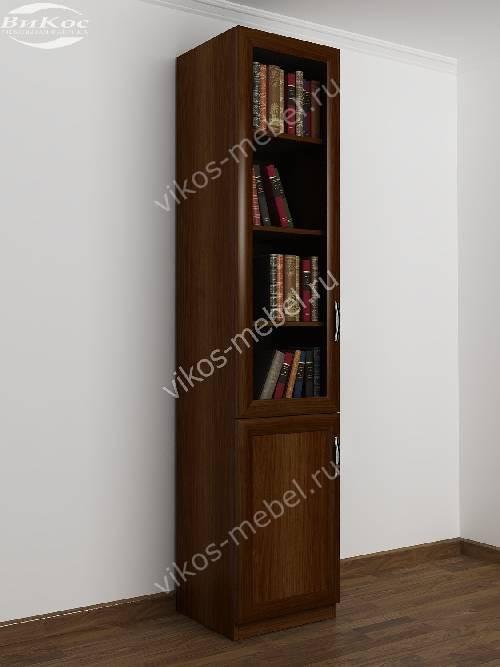 Одностворчатый книжный шкаф со стеклянными дверцами цвета яблоня
