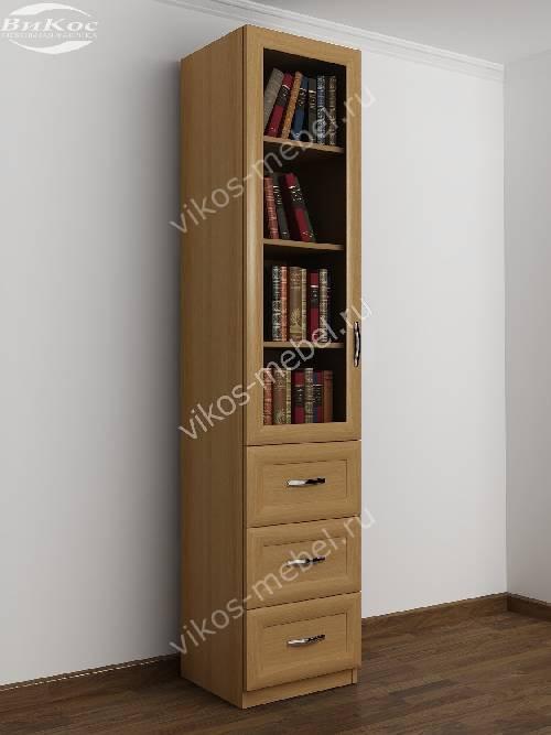 Шкаф для книг пенал с выдвижными ящиками цвета бук