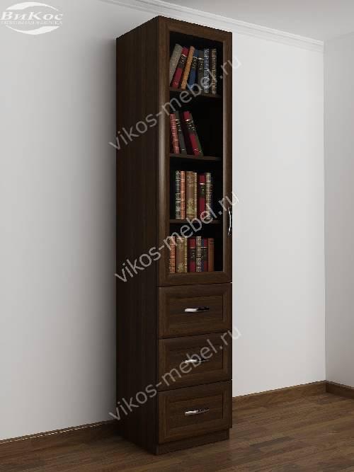 Шкаф для книг пенал с выдвижными ящиками цвета венге