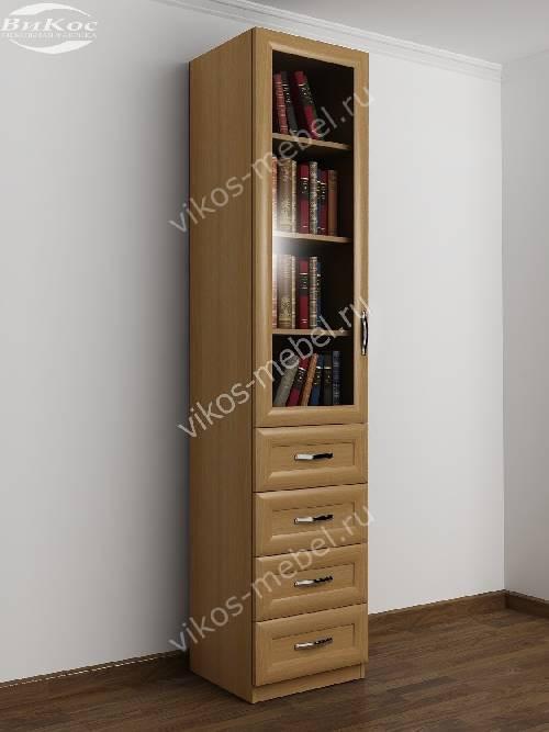 Узкий книжный шкаф со стеклом с ящиками для мелочей цвета бу.