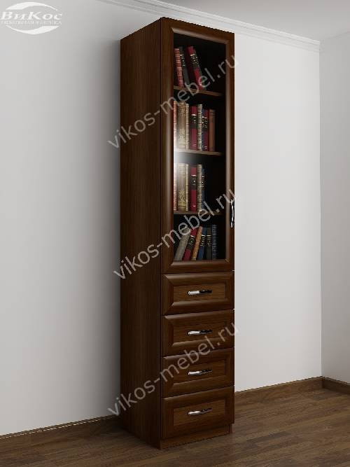 Узкий книжный шкаф со стеклом с ящиками для мелочей цвета яблоня
