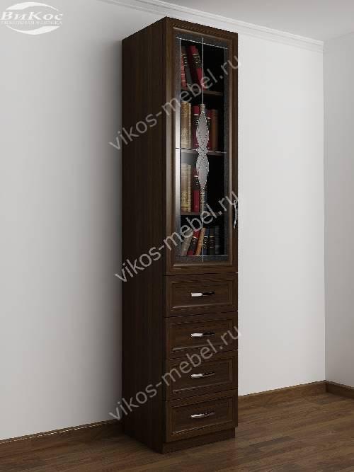 Узкий витражный книжный шкаф со стеклом с ящиками для мелочей цвета венге