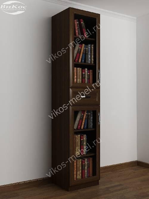 Книжный шкаф со стеклянными дверями с ящиками шириной 40-45 см цвета венге