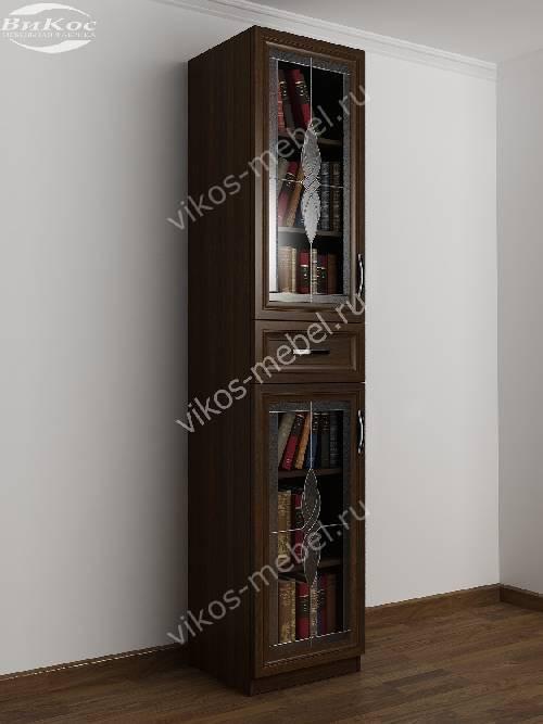 Витражный книжный шкаф со стеклянными дверями с ящиками шириной 40-45 см цвета венге