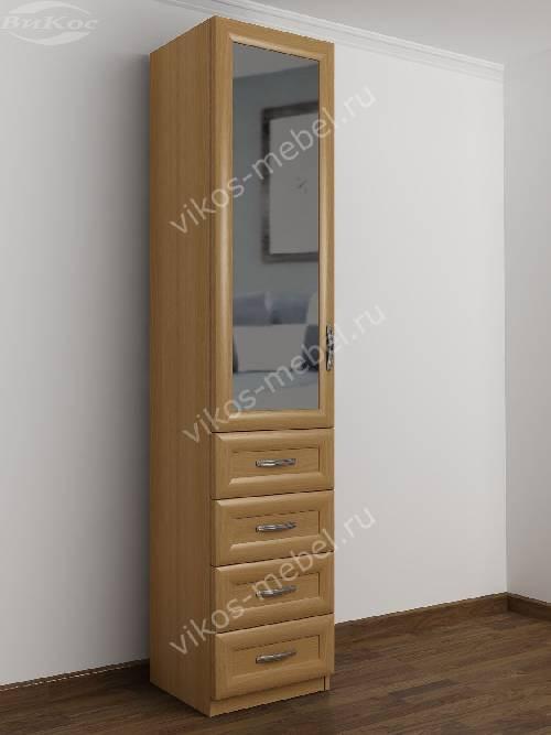 Одностворчатый шкаф для одежды с ящиками в спальню цвета бук