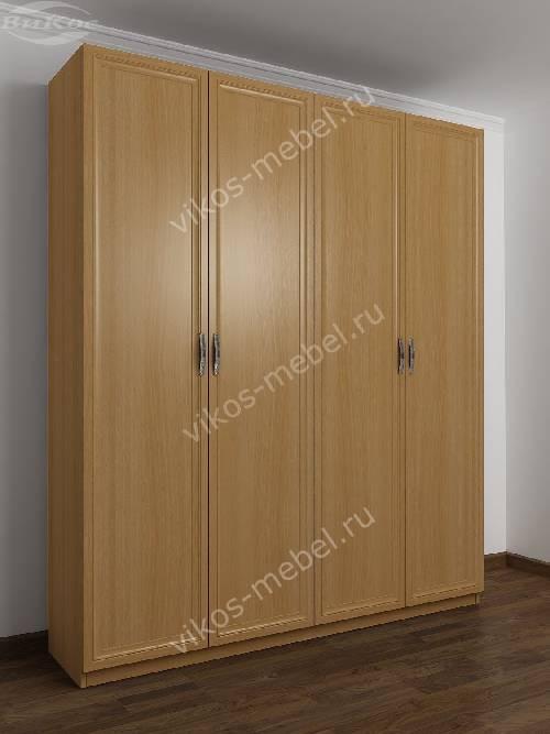 4-створчатый шкаф с распашными дверцами для спальни цвета бук