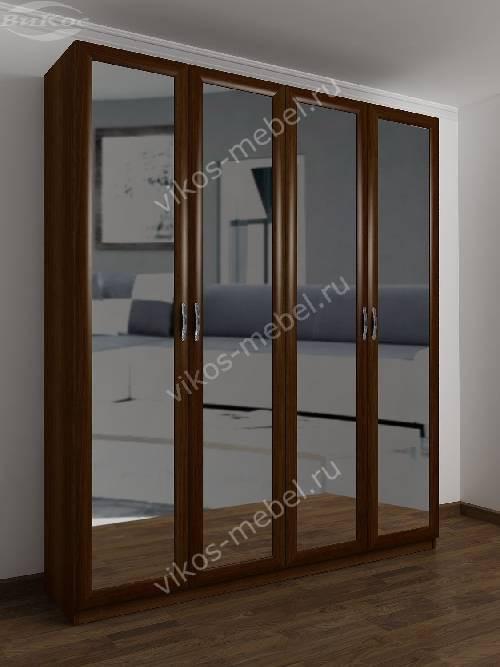4-створчатый шкаф с распашными дверцами для спальни цвета яблоня