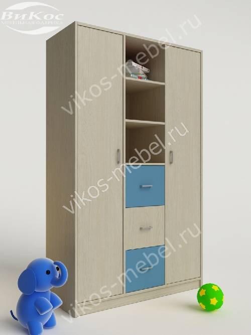 Платяной детский шкаф для игрушек с выдвижными ящиками для парня голубого цвета