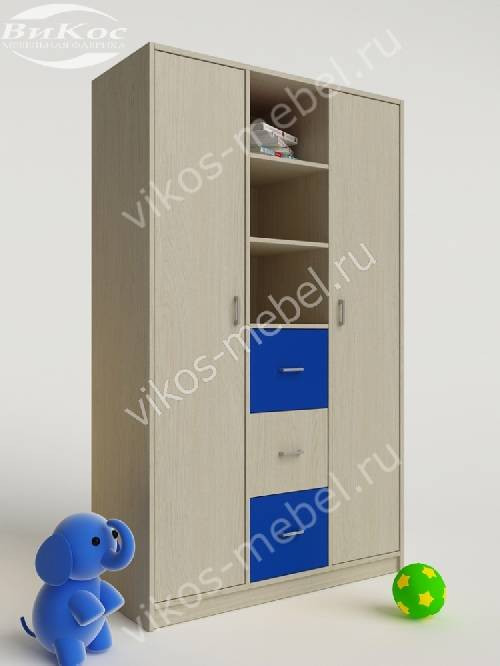 Платяной мальчуковый детский шкаф для игрушек с выдвижными ящиками синего цвета