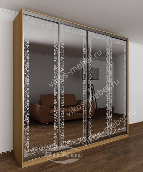 4-створчатый шкаф с раздвижными дверями с пескоструйным зеркалом в спальню цвета бук