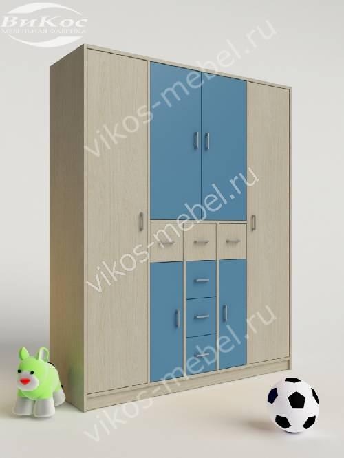 Платяной детский распашной шкаф с ящиками для мальчика голубого цвета