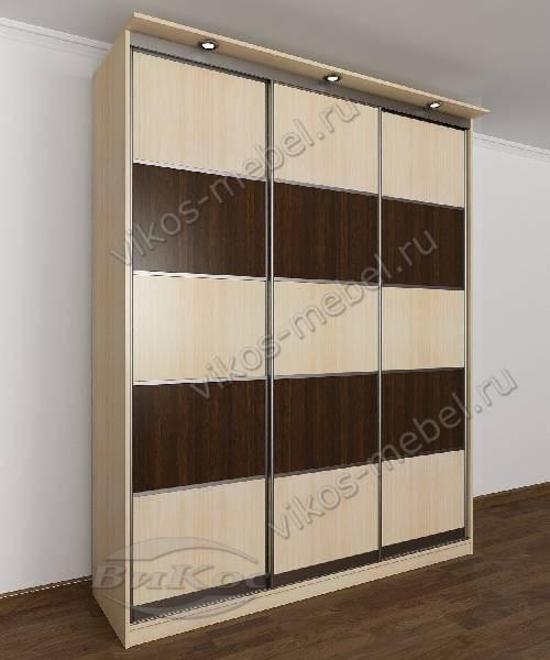 Трехдверный шкаф с раздвижными дверями с подсветкой для спальни цвета беленый дуб - венге