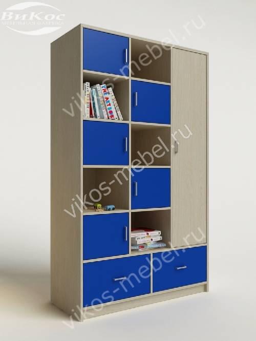 Детский шкаф для игрушек с ящиками для мелочей для мальчика синего цвета