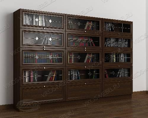 3-створчатый витражный шкаф для книг библиотека цвета венге