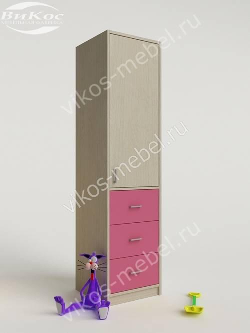 Узкий шкаф в детскую с ящиками для девочки розового цвета