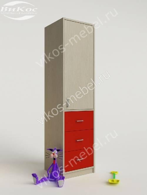 Узкий девчачий шкаф в детскую с ящиками красного цвета