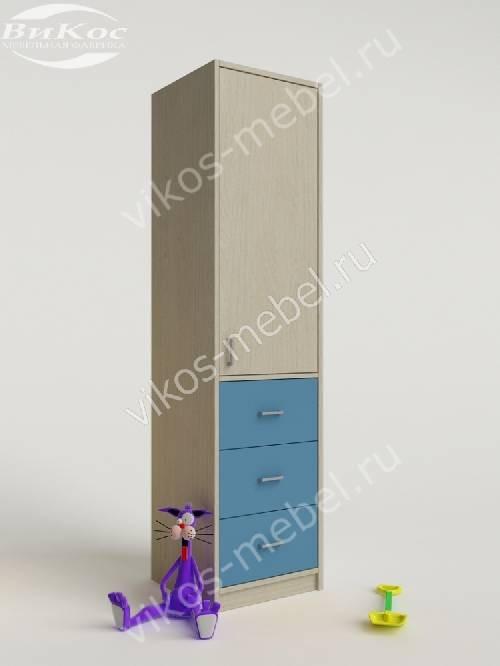 Узкий шкаф в детскую с ящиками для парня голубого цвета