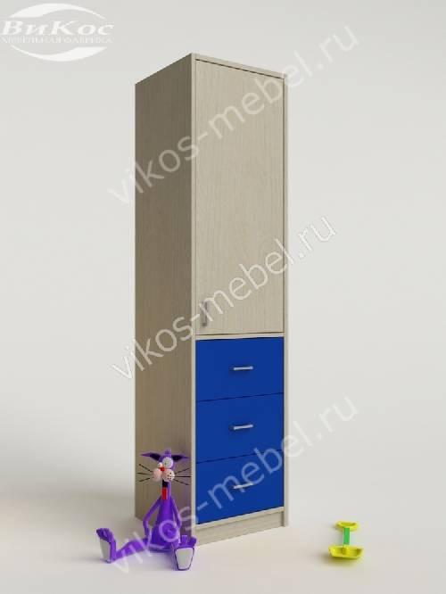 Узкий мальчуковый шкаф в детскую с ящиками синего цвета