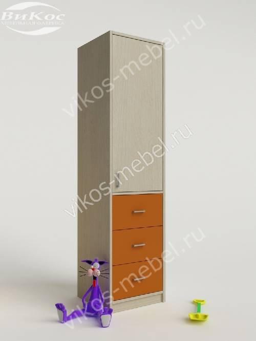 Узкий шкаф в детскую с ящиками для девочки оранжевого цвета