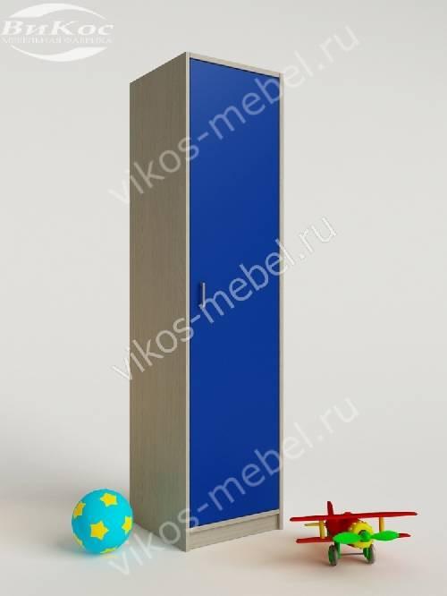 Узкий детский распашной шкаф для одежды для мальчика синего цвета