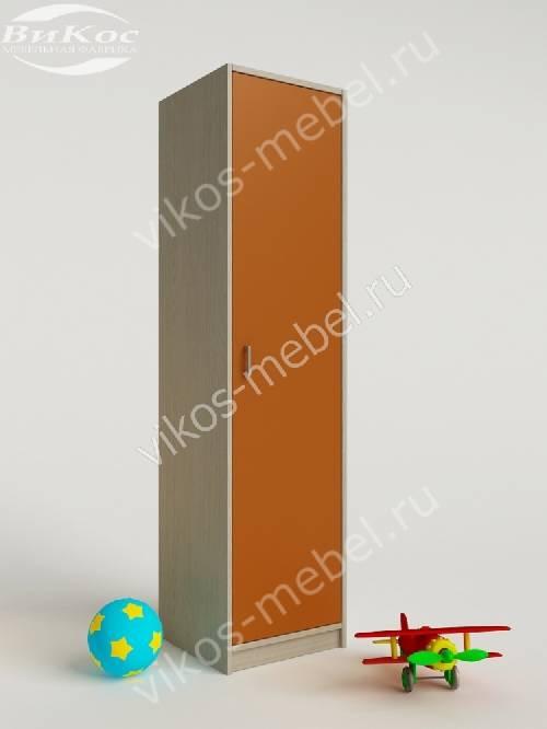 Узкий девчачий детский распашной шкаф для одежды оранжевого цвета