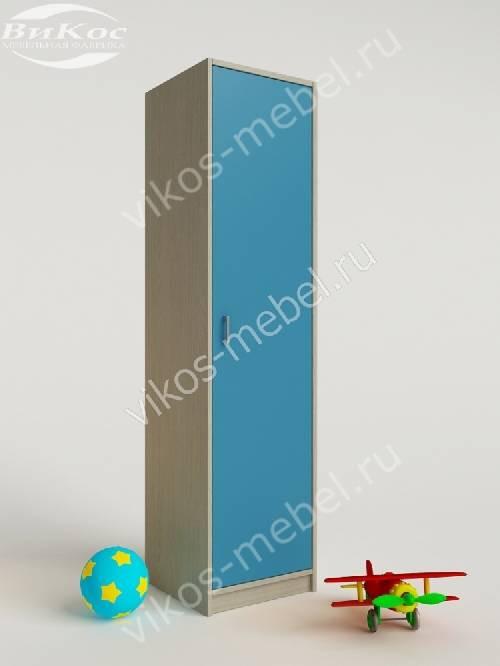 Узкий детский распашной шкаф для одежды для парня цвета мармара голубой