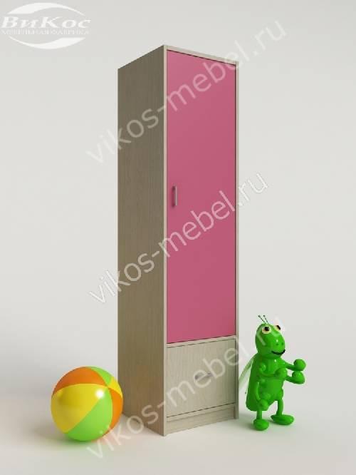 Платяной узкий детский шкаф для одежды с выдвижными ящиками для девочки розового цвета