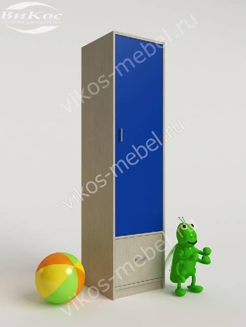 Платяной узкий детский шкаф для одежды с выдвижными ящиками для парня синего цвета