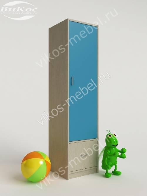 Платяной узкий мальчуковый детский шкаф для одежды с выдвижными ящиками цвета мармара голубой