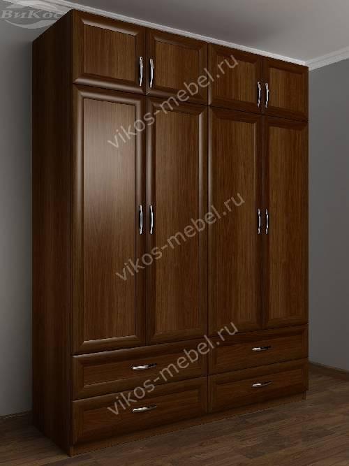 Четырехдверный шкаф для спальни с выдвижными ящиками цвета яблоня