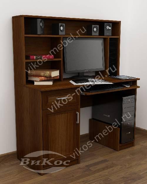 Большой компьютерный стол с выдвижными ящиками цвета яблоня